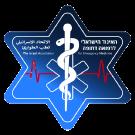 האיגוד הישראלי לרפואה דחופה
